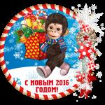 126548452_god_obezyanki_4