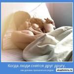image_b1k3-4039161-54633