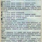 image125_010