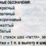 image368_007