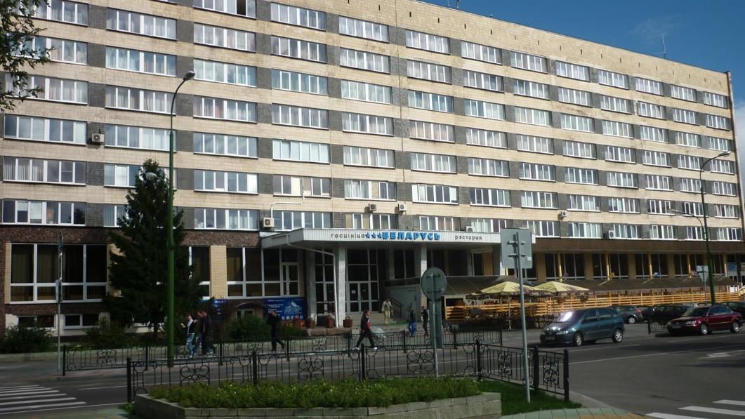 Где остановиться в Бресте, топ 5 гостиниц