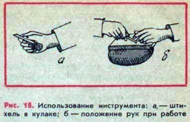 Ксилография