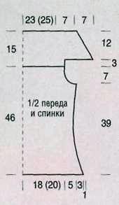 Вязаный топ с пушистой кокеткой размеры: 38/40 (42/44)