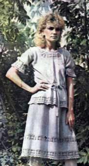 Летний женский костюм