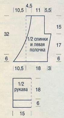 Вязаный жакет с запахом и юбка размер: 34/36