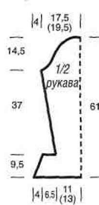 Вязаное болеро с поясками завязками размеры: 38/40 (42/44)