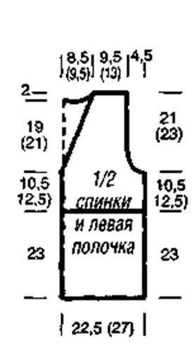 Вязаный ажурный жилет размеры: 36/38 (42/44)