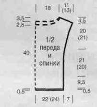 Вязаный пестрый топ размеры: 36/38 (40/42)