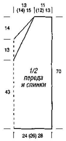 Вязаный желтый топ размеры: 36/38 (40/42) 44/46