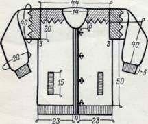 Куртка с капюшоном (разм. 46 48)