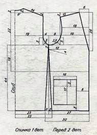 Жилет (разм. 48), схема вязания крючком