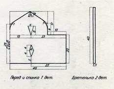 Нарядная майка (разм. 44 46), схема вязания крючком