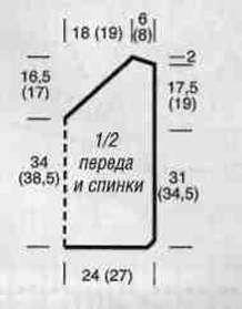 Вязаный ажурный топ с v образным вырезом и с центральной косой размеры: 36/38 (42/44)
