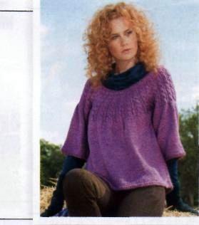 Вязаный широкий пуловер с круглой кокеткой размер: 36/38