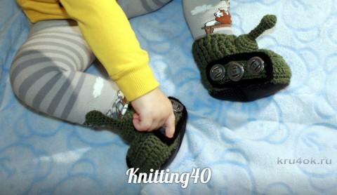 Детские тапочки крючком. Работа Анны Касьяновой вязание и схемы вязания