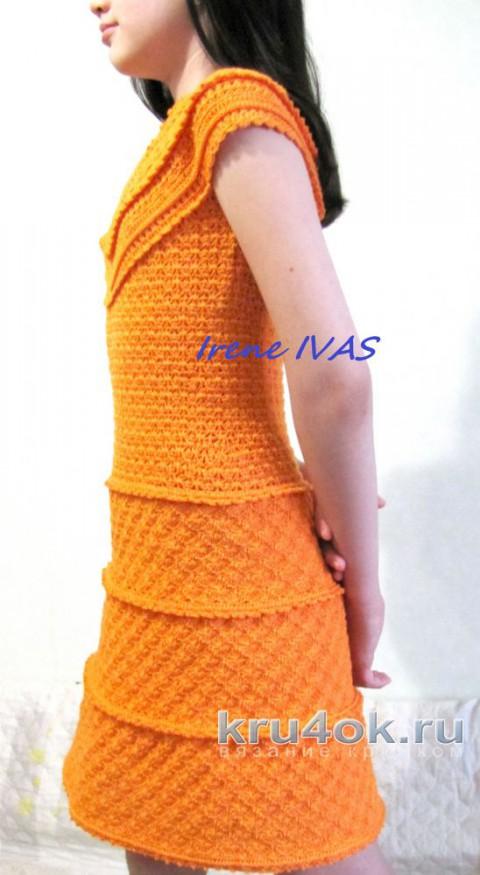 Платье крючком. Работа Арины вязание и схемы вязания