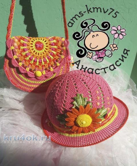 Шапочка и сумочка для девочки. Работа Анастасии вязание и схемы вязания